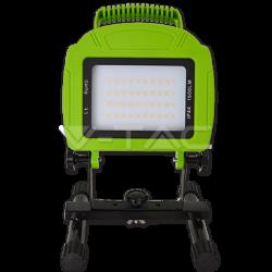 20W LED Презаредим Прожектор V-TAC SLIM Зелено Тяло 4000K