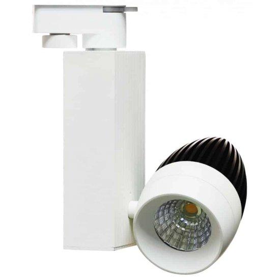 LED прожектор за шина COB 15W 4000K бял