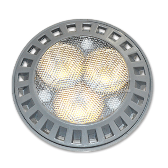 LED Крушка - 5W GU10 Пластик Студено Бяла Светлина