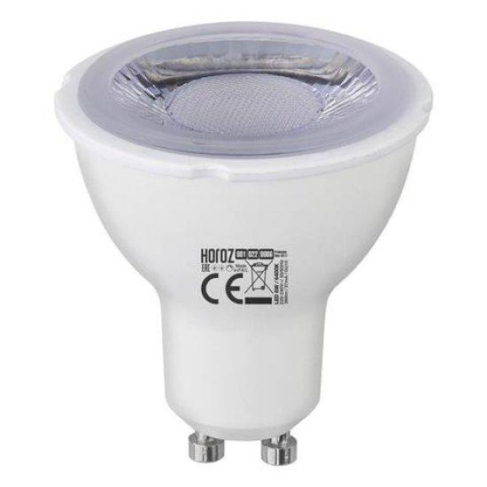 LED крушка 6W GU10 220V SMD 3000К Димируема