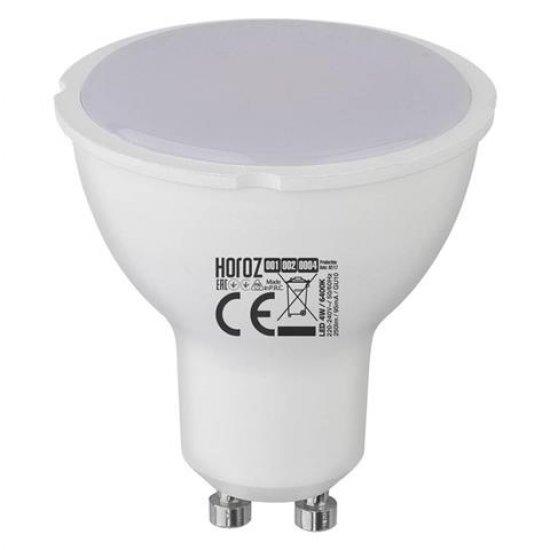 LED крушка 8W GU10 220V SMD 3000К