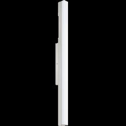 LED Аплик за баня бял TORRETTA 900мм 4000K IP44