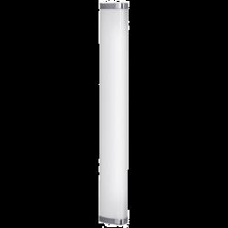 LED Аплик за баня бял GITA 600мм 4000K IP44