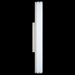LED Аплик за баня бял CALNOVA 600мм 4000K IP44