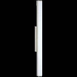LED Аплик за баня бял CALNOVA 900мм 4000K IP44