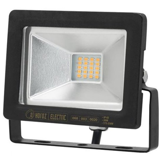 LED прожектор SMD 20W 2700K IP65 черен