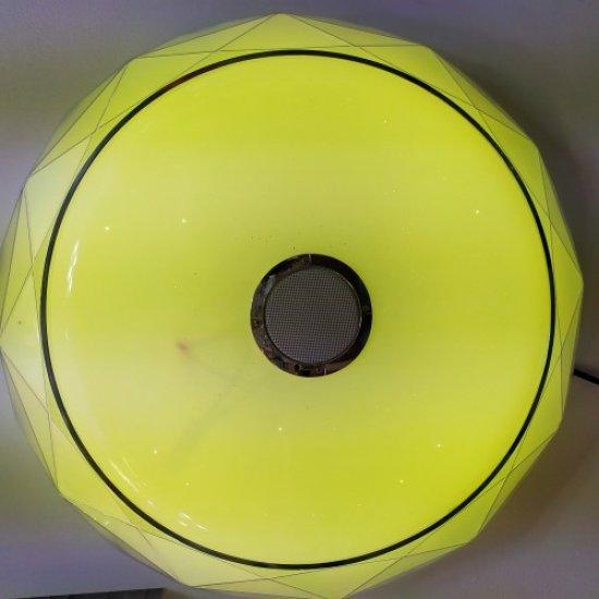 LED музикален плафон с дистанционно 72W RGB 3000-6500K