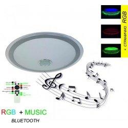 LED музикален плафон RGB 72W 3-white 5760Lm сив ринг с дистанционно управление