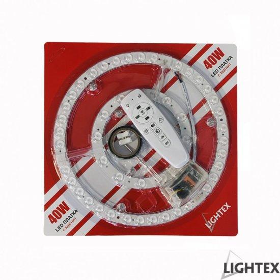 LED магнитна платка 40W 3000+6000K ф25,6 см + дистанционно управление