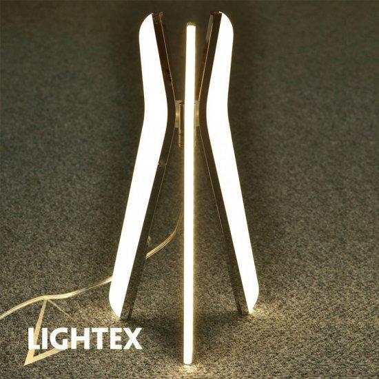 LED настолна лампа FANG 16W 3200K 1120Lm хром