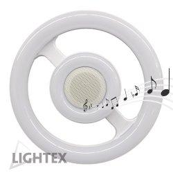 LED музикално тяло Double round с Bluetooth димируемо 20W 4000К 1500Lm IP20
